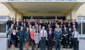 Kauno policijos mokyklos kursantai