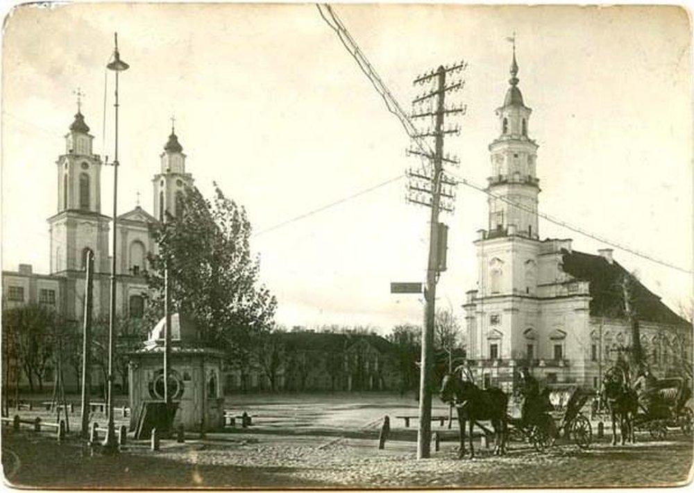 Rotušės aikštė Kaune. XX a. I pusė