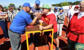 Neįgaliųjų sporto varžybos
