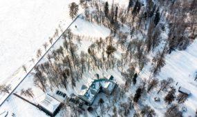 Baltoji vila