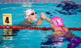 Europos plaukimo čempionatas 2018
