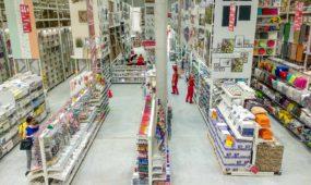 Prekybos centras