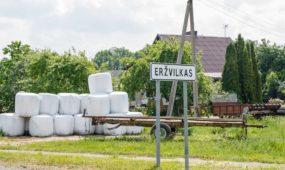 Jurbarko rajonas