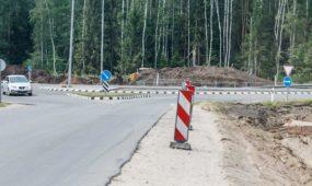 Sankryžos rekonstrukcija Kauno LEZ