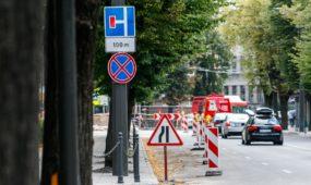 Rekonstruojama Žemaičių gatvė