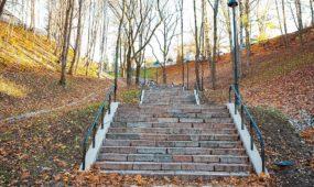 Kauko laiptai