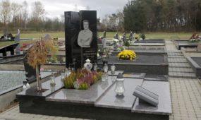 Deimanto Bugavičiaus nužudymo byla