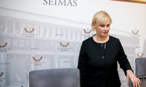 "Centro partija ""Gerovės Lietuva"""