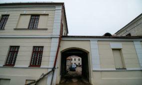 Vilniaus Dailės akademijos pastato rekonstrukcija