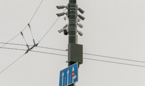 Eismo stebėjimo kameros