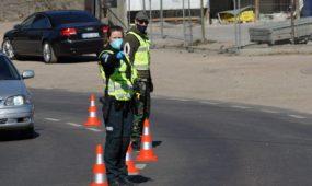 Policijos patikra ties miesto riba