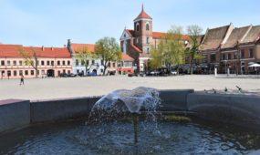 Rotušės aikštės fontanas
