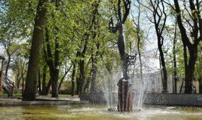 Muzikinio teatro sodelio fontanas