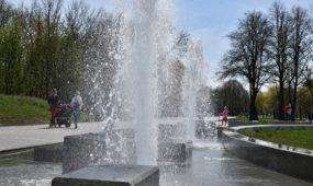 Draugystės parko fontanas