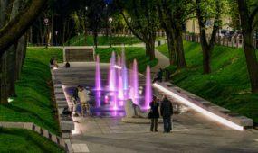 Kauko laiptų fontanas