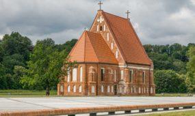 Atnaujinta Zapyškio bažnyčia