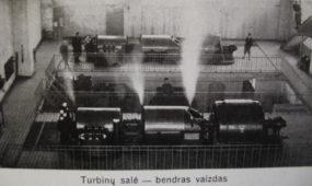 Petrašiūnų elektrinė