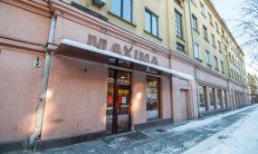 Kęstučio gatvėje nebeliko Maxima parduotuvės