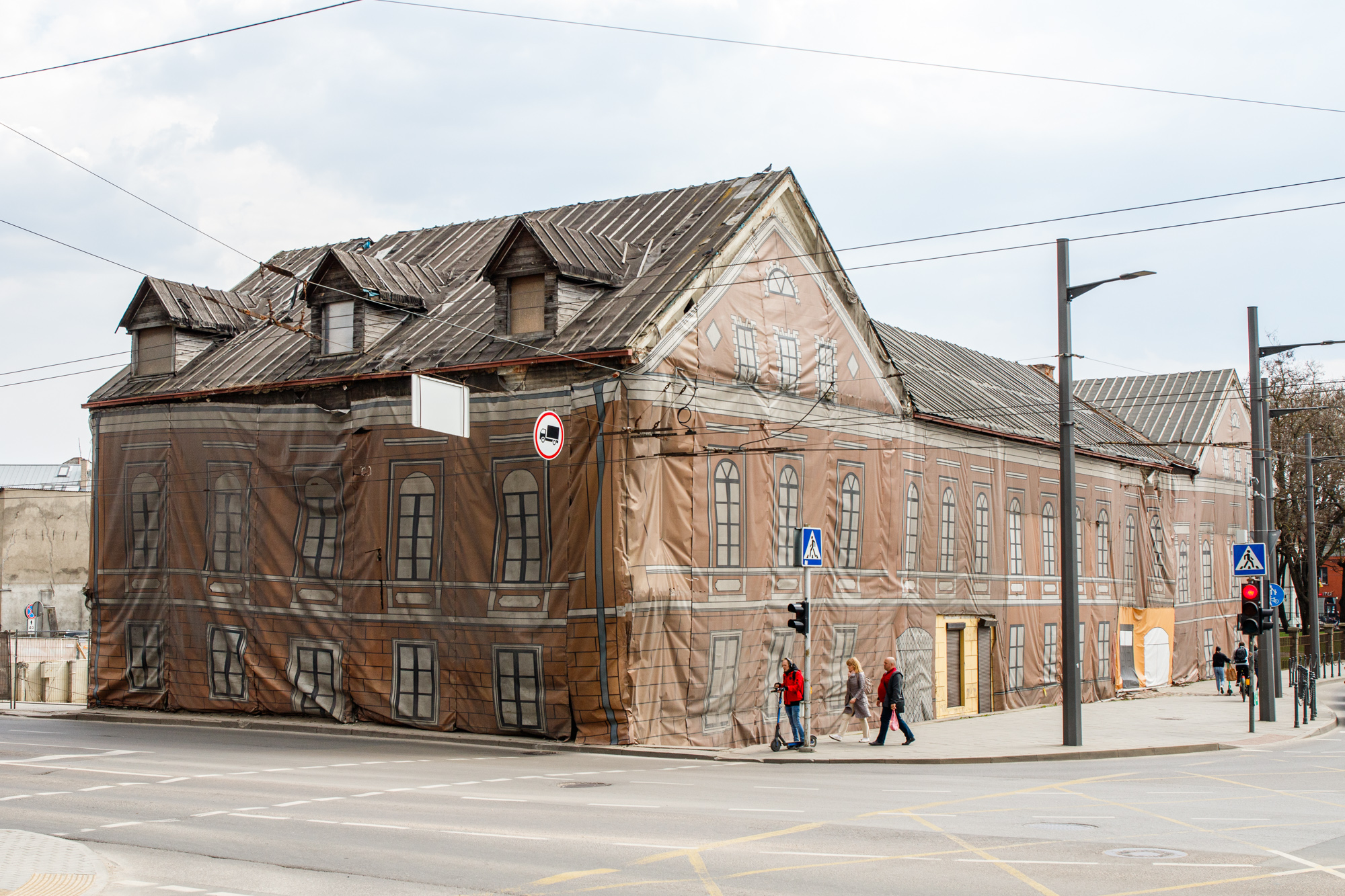 Apleistas pastatas Gimnazijos gatvėje