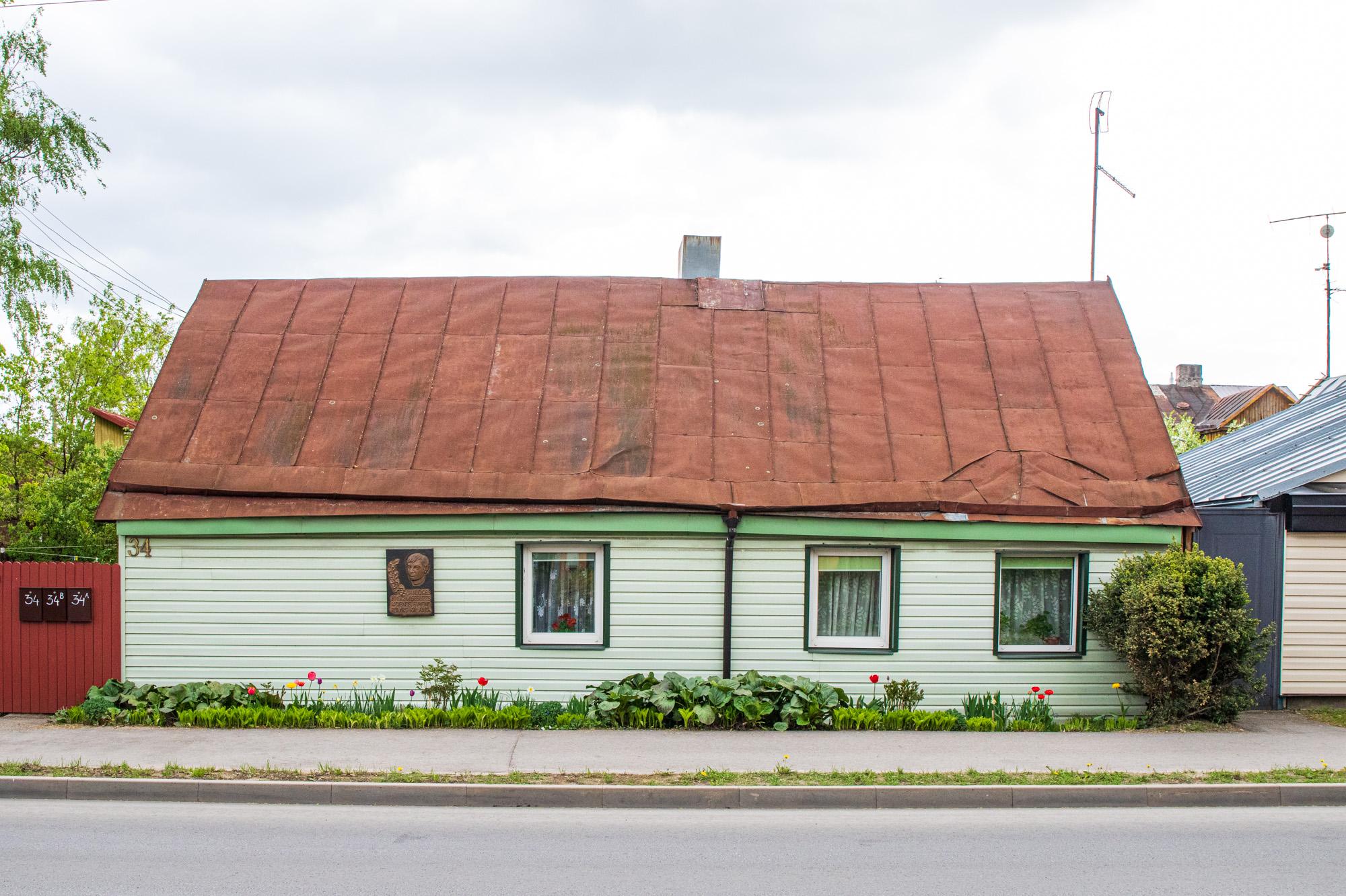R. Kalantos namas Vilijampolėje