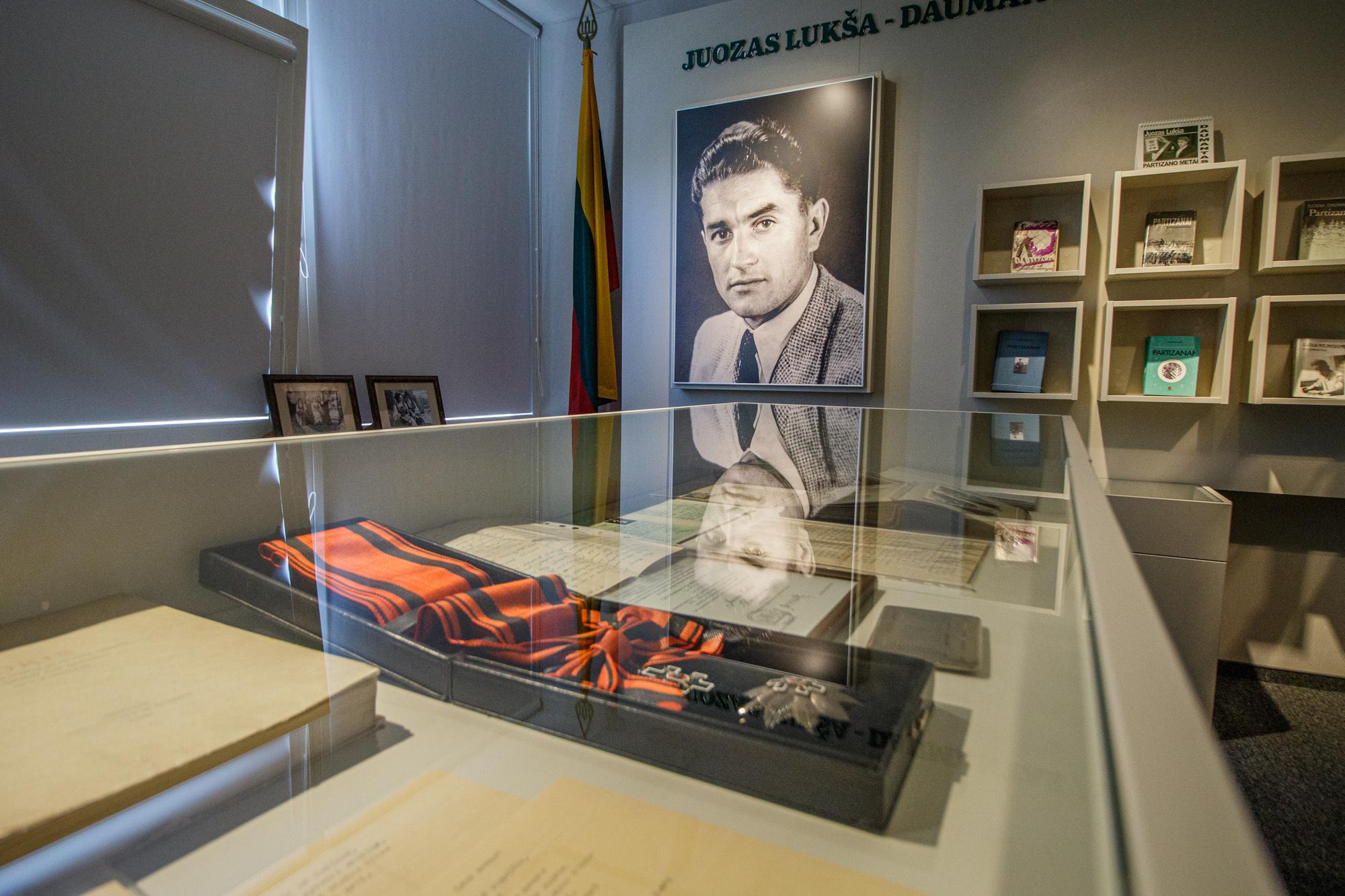 J. Lukšos memorialinis muziejus